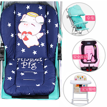Baby Dining Chair Cushion Infant Multifunctional Mats Baby Cart Pads Feeding Booster Chair Cushion Stroller Seat Cushion Pig(China)