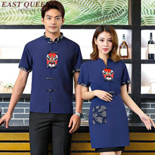 Restaurant waitress uniforms long sleeve waitress uniform pastry chef uniforms housekeeping clothing catering clothing NN0152 W(China)