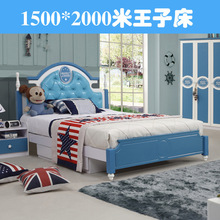 Children Beds Children Furniture pine solid wood children beds 2017 whole sale good price European style hot new blue boys beds(China)