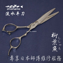"Free Shipping 6.0"" Inch Beauty Salon Best Hot Hair Stylist Hair Scissors In Japan 440C Steel"