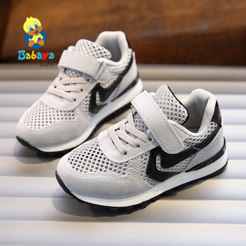 2017 Babaya Childrens shoes high boys Sport shoes spring &amp; summer girl running shoes leisure breathable hollow fashion sneakers<br>