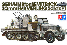 The TAMIYA assembly model of 35050 German Sd.Kfz7/1 8 and a half tons crawler to combat vehicle model