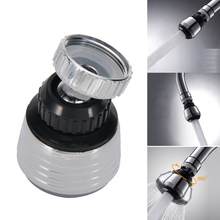 360 Rotatable Water Bubbler Saving Tap Aerator Diffuser Swivel Faucet Nozzle Filter Adapter For Home Supplies(China)