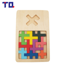 TQ Brand Toys Jigsaw Educational Tangram Geometry Mathematics Puzzle Wooden Brinquedos For Kids(China)