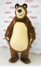 High Quality  Bear Ursa Grizzly Mascot Costume Cartoon Character Free Shipping