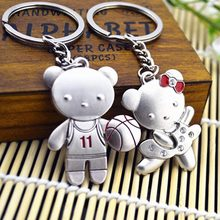 Bear Keychain - New Fashion Basketball Dancing Bear Cartoon Couple Key Chain For Valentines Day Gifts #1712614