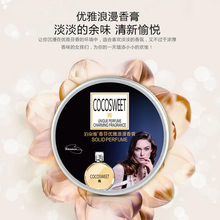 Original Lady Perfumes and Fragrances for Women Parfum Solid Fragrance Deodorant Female Perfume #705(China)