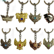 Hot Online Game League of New Legends LOL logo keychain 8 styles Llavero Chaveiro Jewelry Men Jewelry Kids Gifts Keyring