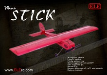 Free Shipping Mini Stick Laser Cut Kit 580mm (KIT) Laser Cut Building RC Toys Woodiness model /WOOD PLANE