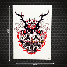 1PC Horn Totem Skull Fake Flash Temporary Tattoo Men Armband Body Art Sleeve Tatoo GHB-216 Fire Blood Removable Tattoo Stickers