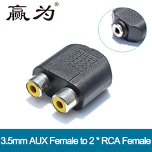 3.5 mm AUX Female to 2 RCA Female Audio Adapter for Computer Speaker Earphone Headphone Stereo AUX Splitter Connector(China)