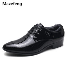 Mazefeng Winter Shoes Men Leather Dress Shoes With velvet Business Shoes Keep Warm High quality Male Leather Shoes Men Flat(China)