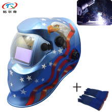 Blue Eagle Star Decal Bat Model Tig Welding Helmet Automatic Darkening Filter Lens Factory Wholesale Price Mag Arc Plasma Cut