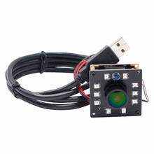 ELP 2 megapixel Full HD 1080P high speed night vision day and night UVC USB CMOS Camera module for linux Ubuntu, Raspberry Pi(China)