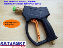 "high pressure gun with 1/4"" coupler and a quick release nozzle Max 500bar working 250bar car washer gun HIGH QUALITY(China)"