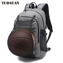 TUGUAN Brand Fashion Mesh Pocket Men Backpacks School College Student Backpack Bags for Teenagers Casual Laptop Daypack Backbag