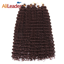Alileader Ombre Hair Extensions Crotchet Braids Curly Hair Style Black Brown Red Synthetic Braiding Hair Middle Size 20 Inch(China)