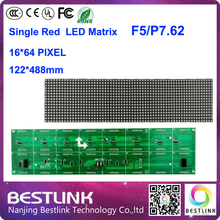 F5 led matrix module led panel board 16*64 dot 122*488mm p7.62 single red led display screen board electronic led sign board diy