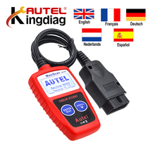 A+ quality AUTEL MaxiScan MS309 CAN BUS OBD2 Code Reader EOBD OBDII scanner MS 309 Diagnostic tool Multi-languages in Stock(China)
