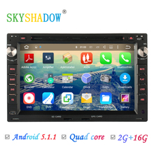"HD 7"" 2 Din Stereo Radio GPS Navi Wifi Quad Core Android 5.1.1 Car DVD GPS For Old VW Passat B5 Jetta Polo Bora Golf (1996-2006)"