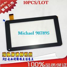 10pcS Giant YJ038Fpc-V0 7inch touch screen panel digitizer glass sensor Replacement 7001 noting size and color