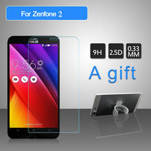Screen Protector Tempered Glass For ASUS ZenFone 2 5.5 or 5 inch 9H 0.33mm Protective Film For ZenFone2 A Gift