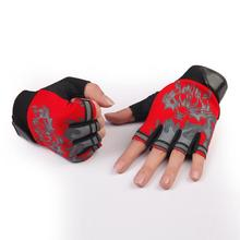 Buy 1 Pair Cycling Gloves Half Finger Unisex Fit Cycling Bike Half Finger Slip-Proof Breathable Wolf Head Gloves Children Adult for $2.28 in AliExpress store