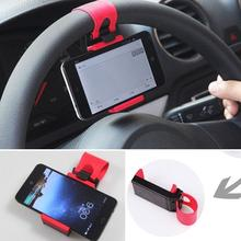 Car stying for Auto Vehicle Steering Wheel Mount Mobile Phone GPS Holder Stand Adjustable Navigator Rack Sucker Clip Trestle