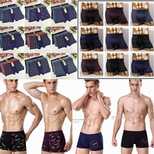 2XL-7XL Plus size Underwears Panties For man Underpants for Men Stretch Breatheble four feets Underwear Boxers Trunks Shorts