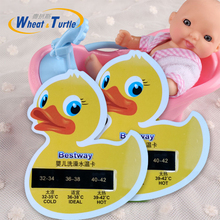2017 New Cartoon LCD The Water Temperature Meter Baby Take A Shower Thermometer Bath Thermometer Baby Bath Thermometer