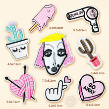 8pcs/lot Go Away Popsicle Hair Dryer DIY Iron On Patches Clothes Embroidery Patch Applique Clothing Sewing Supplies Decorative