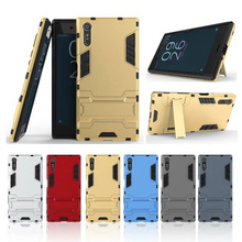 For Sony Xperia XZ Case 5.2 inch Luxury Silicon Plastic Dirt Resistant Back Armor Cover Phone Bags Cases for Sony XZ F8332 Coque