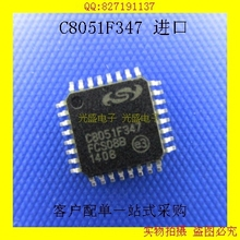 Free shipping C8051F347-GQ C8051F347 USB, 25 MIPS, 32 kB Flash, 10-Bit ADC, 32-Pin Mixed-Signal MCU