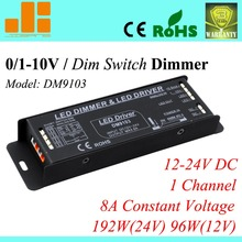 Free Shipping hot sale 0-10V LED driver, 1ch pwm dimmers, 12V led dimmer switch, 8A/192W DM9103