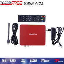 2017 smart Internet Tocomfree S929ACM digital satellite TV converter support ACM +USB wifi + 1080p full HD for south America