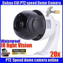 Waterproof outdoor 1080P dahua module HDCVI high speed dome PTZ camera with 6pcs LED 1080P PTZ CVI dome camera CVI PTZ camera