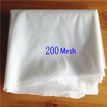 200 mesh Nylon Mesh net 75 micron nylon filter wine oil filter net. soya bean juice apple sauce fabric industrial(China)