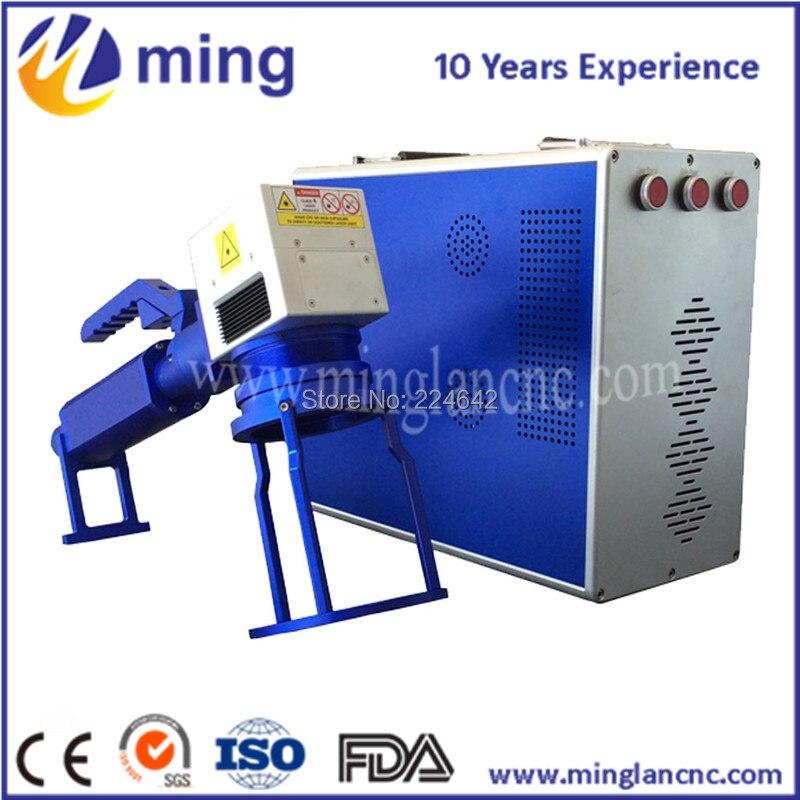 Portable fiber marking machine (5)