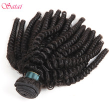 Satai Afro Kinky Curly Hair 1 Piece Remy Hair Extensions 8-26inch Natural Color Malaysian Curly Hair Human Hair Bundles