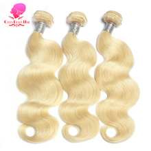 QUEEN BEAUTY HAIR Brazilian Body Wave Remy Hair Weft 613 Blonde Hair 1PC 12inch To 30inch Human Hair Weave Bundles Free Shipping