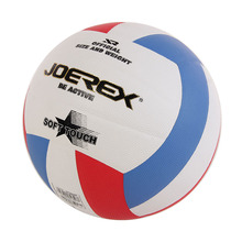 Official Size 5 Soft PU Leather Volleyball High Quality Training Volleyball Indoor&Outdoor Sports(China)
