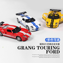 1:32  Alloy car model Ford GT The door can be opened Back to power and sound Children's car toys Give the child the best gift