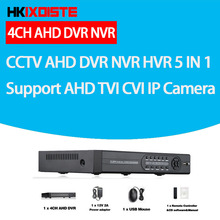 Buy Home Security CCTV AHD DVR 4Ch 1080N Video Recorder 4CH 1080P 5MP NVR Onvif P2P Cloud Work CCTV Surveillanc AHD Camera for $57.67 in AliExpress store