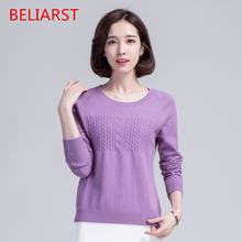 BELIARST Autumn And Winter New Cashmere Sweater Ladies Round Neck Sets of Self - Cultivation Skirt Short Paragraph Fork Shoulder
