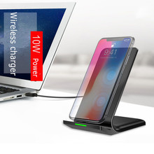 Dual Coil Wireless Charger Q1 Fast Charger Dock Samsung Galaxy S8 S7 Charging Pad Stand 10W Power iPhone X 8 Plus