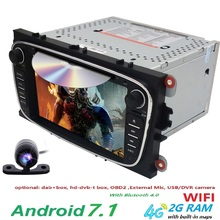 2 Din 7Inch Android 7.1 Car DVD Player For FORD/Mondeo/S-MAX/Connect/FOCUS 2 2008-2011 With 4G Wifi Radio GPS Bluetooth SWC DVBT