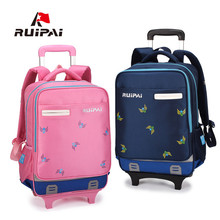 RUIPAI teenagers Waterproof Boys and girls School Bag Classic Travel Luggage Suitcase On Wheels Kids Rolling Backpack Book Bags