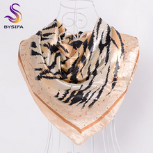 [BYSIFA] Tiger Patterns Ladies Silk Scarf Shawl 90*90cm New Accessories Light Khaki And dark pink Stirped Satin Square Scarves