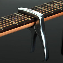 Electric Acoustic Guitar Capo Ukulele Dual Capo Clamp Metal Guitarra Capotraste Made of Aluminum Alloy