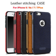 Luxury Case For iPhone 6 6s Plus Case PU Leather Stitching Soft Case For iPhone 7 7 Plus Back Cover Case Phone Shell For iPhone7